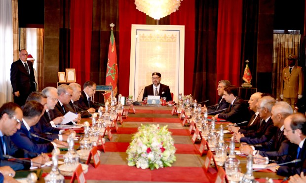 المجلس الوزاري.. تعيين 36 واليا وعاملا و16 سفيرا