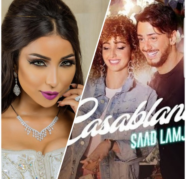 دنيا عن أغنية سعد المجرد الجديدة: غزالة ويكفي أن اسمها كازابلانكا
