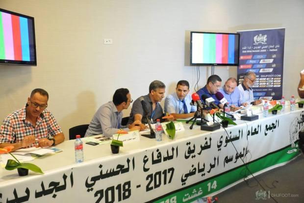 في الجمع العام.. الدفاع الحسني الجديدي أول نادي مغربي يتحول إلى شركة