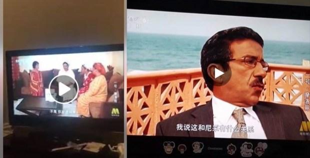 ترجماتو قناة بالشينوية.. فيلم مغربي وصل للعالمية! (صور وفيديو)