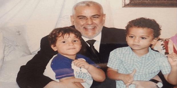 مشاو لطنجة يتفرجو فالسوبر.. حفايد ابن كيران شفرو ليهم التذاكر