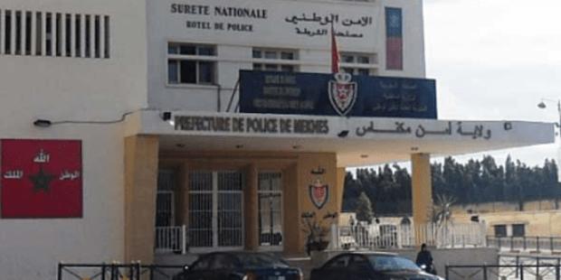 مكناس.. إخلاء مقر ولاية الأمن بعد اندلاع حريق