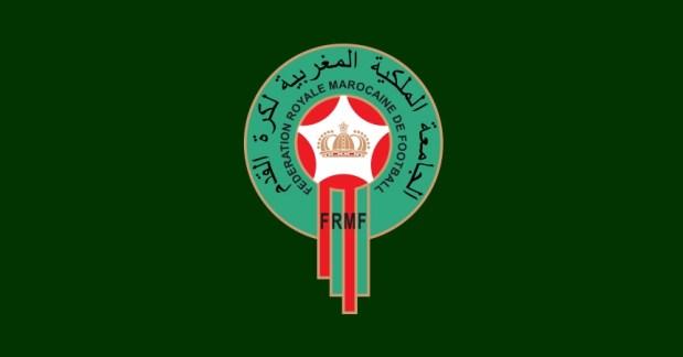 بسبب الجمهور.. الجامعة تغرم المغرب التطواني واتحاد طنجة