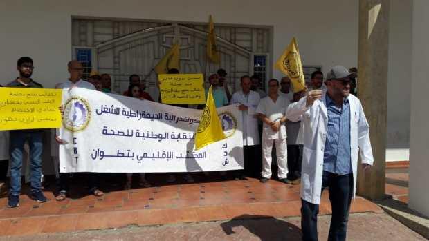 تطوان.. مستشفى الأمراض العقلية بطبيب واحد وبدون مدير! (صور)