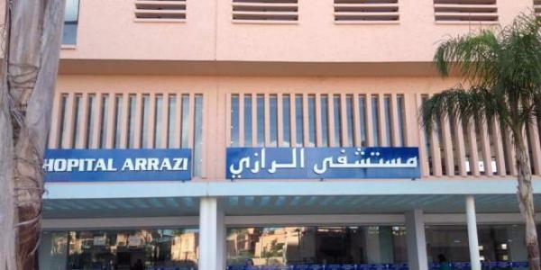 المستشفى الجامعي لمراكش.. الأطباء يحملون الإدارة مسؤولية انتشار السل!