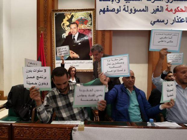 بالصور.. مستشارون يحتلون منصة مجلس الرباط احتجاجا على تصريحات العثماني
