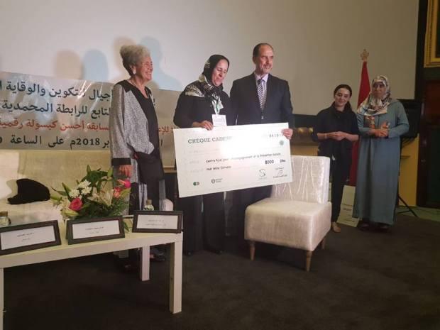 بالصور من تطوان.. أحمد عبادي يوزع جوائز أحسن كبسولة رقمية