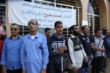 السبت.. مسيرة تضامنية مع المكفوفين المعتصمين في الرباط