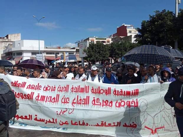 """بالصور من كازا.. الأساتذة المتعاقدون يخرجون في """"مسيرة الوفاء"""""""