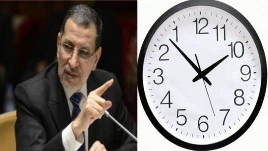 """بعد """"ترسيم"""" الساعة الإضافية.. الحكومة تعيد النظر في التوقيت المدرسي والإداري"""