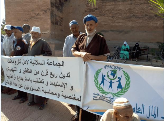 بالصور من تارودانت.. أفراد الجماعات السلالية يحتجون