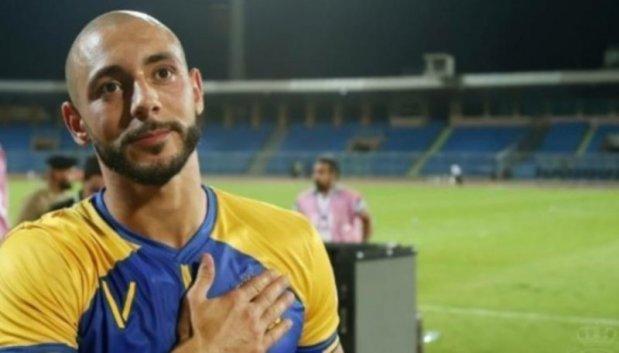 بعد الهزيمة.. أمرابط يعتذر من جمهور النصر السعودي
