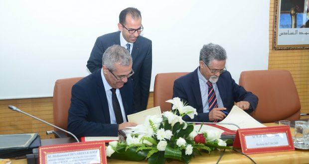 لإدماج الأمازيغية في المرافق العمومية.. اتفاقية بين الحكومة وليركام