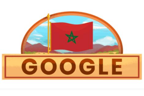 عيد الاستقلال.. غوغل يحتفل مع المغاربة