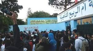 بالفيديو.. باشا أزمور يعد تلاميذ محتجين بساعتين للغذاء!!