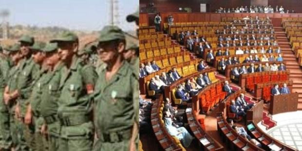 فضيحة سياسية.. 287 نائبا برلمانيا غابوا عن جلسة المصادقة على مشروع قانون الخدمة العسكرية