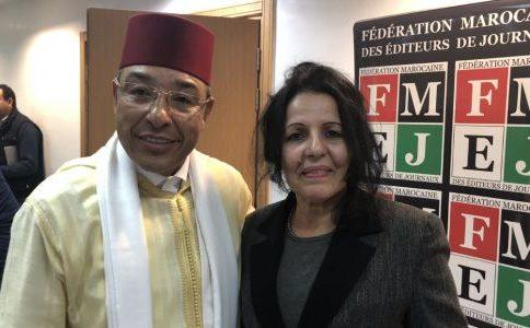 خلفا لنور الدين مفتاح.. بهية العمراني رئيسة للفيدرالية المغربية لناشري الصحف