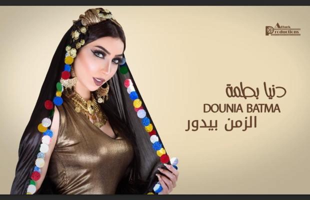بالفيديو.. دنيا بطمة تتألق بالشعبي المصري