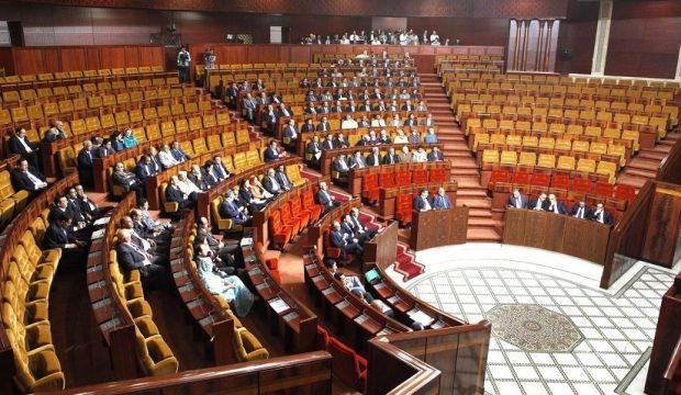 اللي ما حضرش يتّفضح.. مجلس النواب ينشر أسماء البرلمانيين المتغيبين