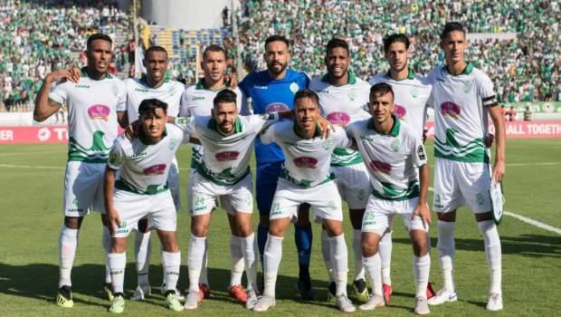 رغم الهزيمة.. الرجاء البيضاوي يتأهل إلى الدور الأول من مسابقة الكاف