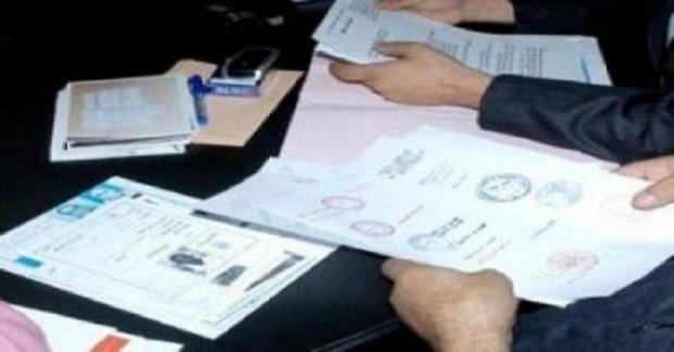 باي باي البونات.. الفاتورة الإلكترونية إلزامية في التصريح الضريبي