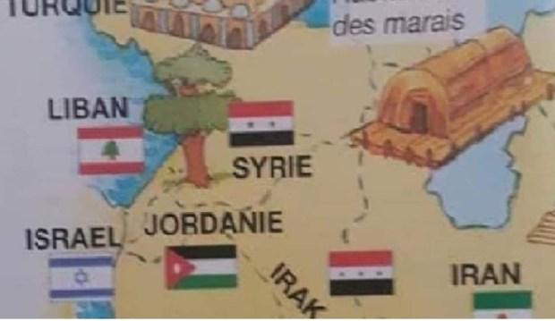 إسرائيل بدل فلسطين.. وزارة التربية الوطنية تتبرأ من كتابمدرسي