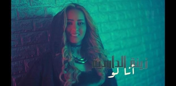 دارت أغنية باللهجة المصرية.. الداودية مشات بعيد!! (فيديو)