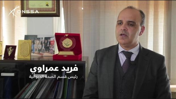 بعد حملة التلقيح والبلاغات حول الحمى القلاعية.. مكتب السلامة الصحية يتواصل باللغة الأمازيغية (فيديو)