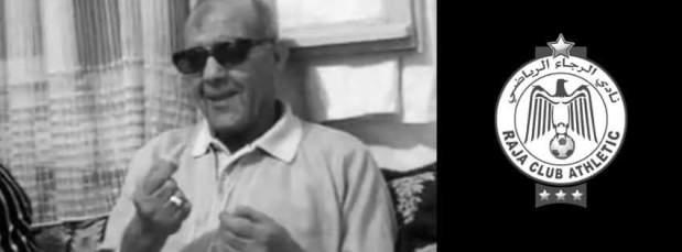 بعد صراع مع المرض.. وفاة لاعب الرجاء السابق حميد البهيج