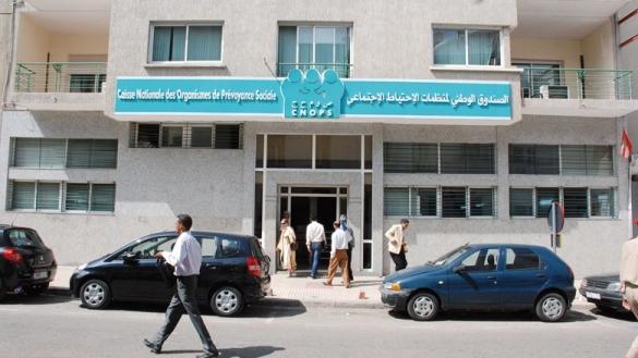 ما غيبقاش الكنوبس.. مجلس النواب يصادق على إحداث الصندوق المغربي للتأمين الصحي