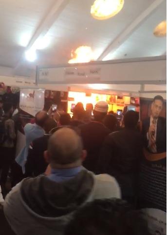 حريق معرض الكتاب/ كازا.. وزارة الثقافة توضح