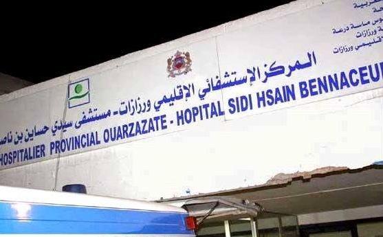 حملة صفر موعد في ورزازات.. استفادة 60 طفلا من عمليات جراحية