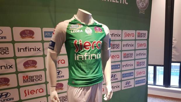 بالصور.. الرجاء يقدم قميص النادي الجديد