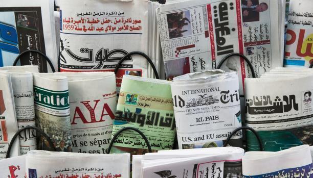 """حرية الصحافة في المغرب.. منظمة """"مراسلون بلا حدود"""" تضع المغرب في المنطقة الحمراء الصعبة"""