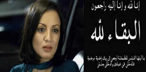 """حزن في منزل """"الدويبة"""".. وفاة والد الممثلة سناء عكرود"""