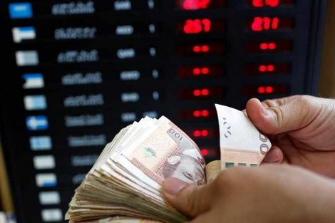 عكس توقعات الحكومة.. صندوق النقد العربي يتوقع تراجع النمو الاقتصادي في المغرب