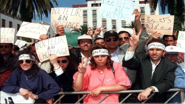 دعا إلى تحسين التعليم ومعالجة مشكل البطالة.. صندوق النقد يشيد بالمالية العامة للمغرب