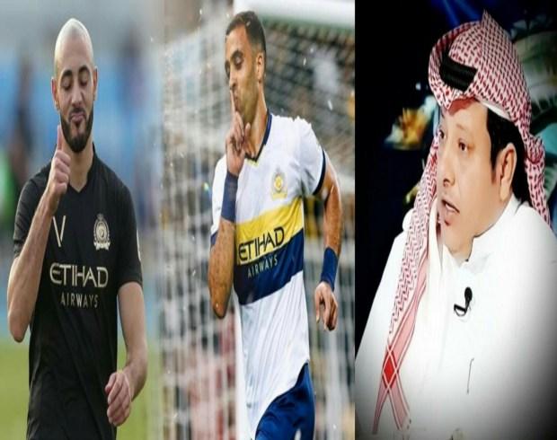 جاتو الغيرة.. إعلامي سعودي ينتقد حفاوة جماهير النصر بالثنائي المغربي أمرابط وحمد الله
