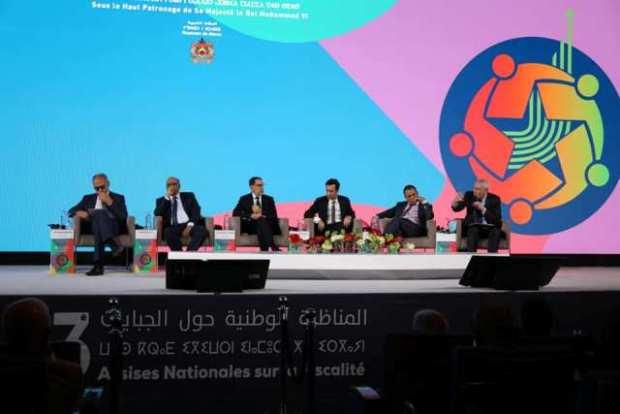 المناظرة الوطنية الثالثة حول الجبايات.. إصلاح النظام الضريبي الرهان الكبير