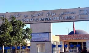 مستشفى مولاي الحسن في العيون.. فريق طبي ينجح في تفادي بتر الطرف السفلي لشاب