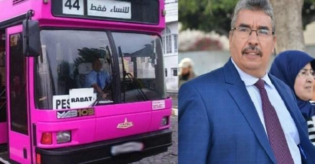 حافلات وردية خاصة بالنساء.. عمدة الرباط يوضح
