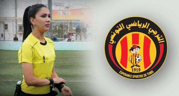 لأول مرة في البلدان العربية.. حكمة تقود مباراة الترجي الأخيرة في البطولة التونسية