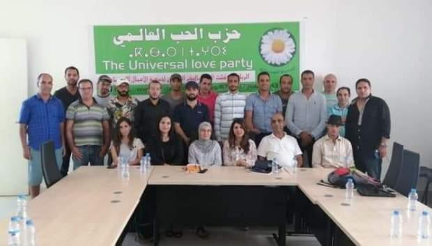 """مبادرة """"غريبة"""".. شباب مغاربة يطلقون حزب """"الحب العالمي"""""""