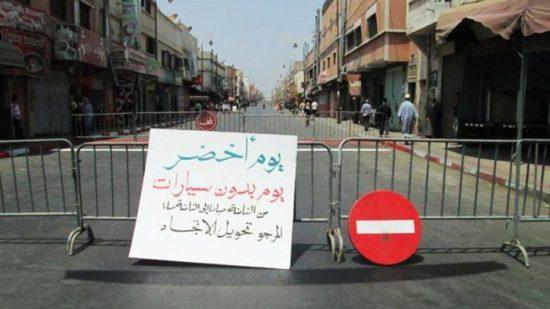 """هادي مزيانة.. """"يوم بدون سيارة"""" في كازا والمحمدية للتوعية بمخاطر التلوث"""