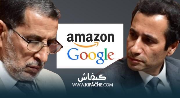 """من ضمنها أمازون وغوغل.. الحكومة ترفض تضريب أنشطة شركات """"GAFA"""" في المغرب"""