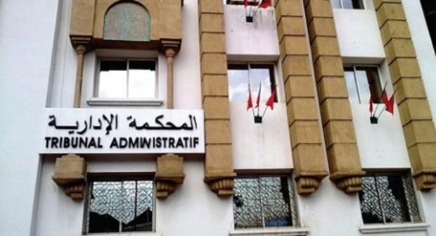 أكادير.. عزل رئيس جماعة آيت ملول ومسؤولين آخرين
