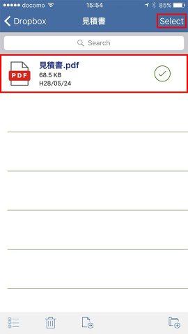 FAX.de. FreeFaxアプリiPhoneでFAXが送れます