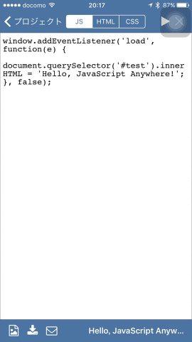 JavaScript Anywhere