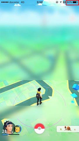 Pokemon Go!エクササイズ