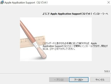 ApplicationSupport.exe